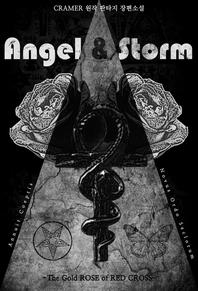 ANGEL&STORM S01E01
